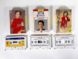 ミュージックカセットテープ 美空ひばり曲集 3本 保証外品 [25054]