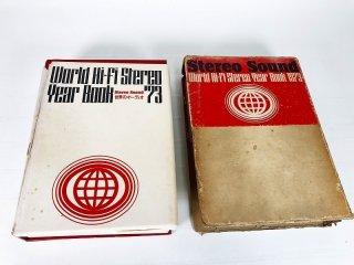 HI-FI STEREO YEAR BOOK 1973 1冊 [25346]