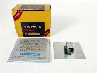 SHURE V-15 TYPE� MMカートリッジ 1個 現状渡し [25875]