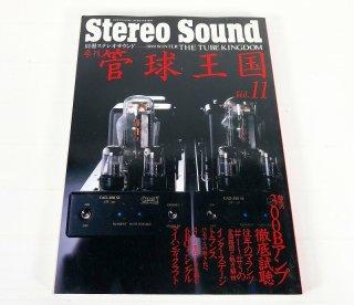 STEREO SOUND誌「管球王国」1999年 WINTER Vol.11 1冊 [25983]