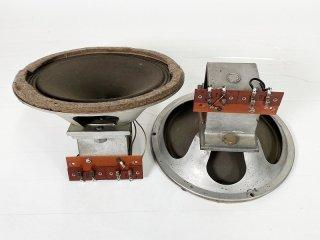 KLANGFILM 20cm口径 励磁型 2本 [26591]