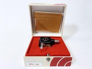Ortofon SPU-AE MCカートリッジ 1個 [27063]