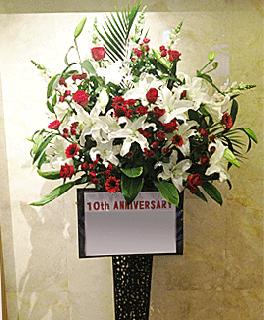 カサブランカ使用 紅白スタンド花1段