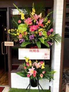 春カラースタンド花2段