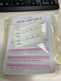 三つ折りキーパー【箱なし】