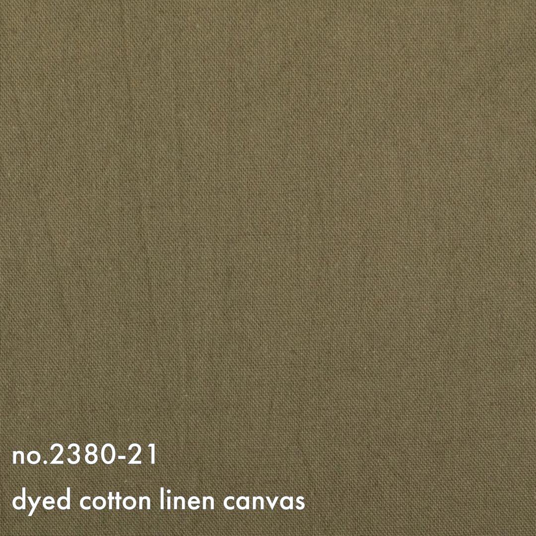 【cotton linen】やわらかコットンリネンキャンバス|やわらかく仕上げました|グレーカーキ|<img class='new_mark_img2' src='https://img.shop-pro.jp/img/new/icons29.gif' style='border:none;display:inline;margin:0px;padding:0px;width:auto;' />
