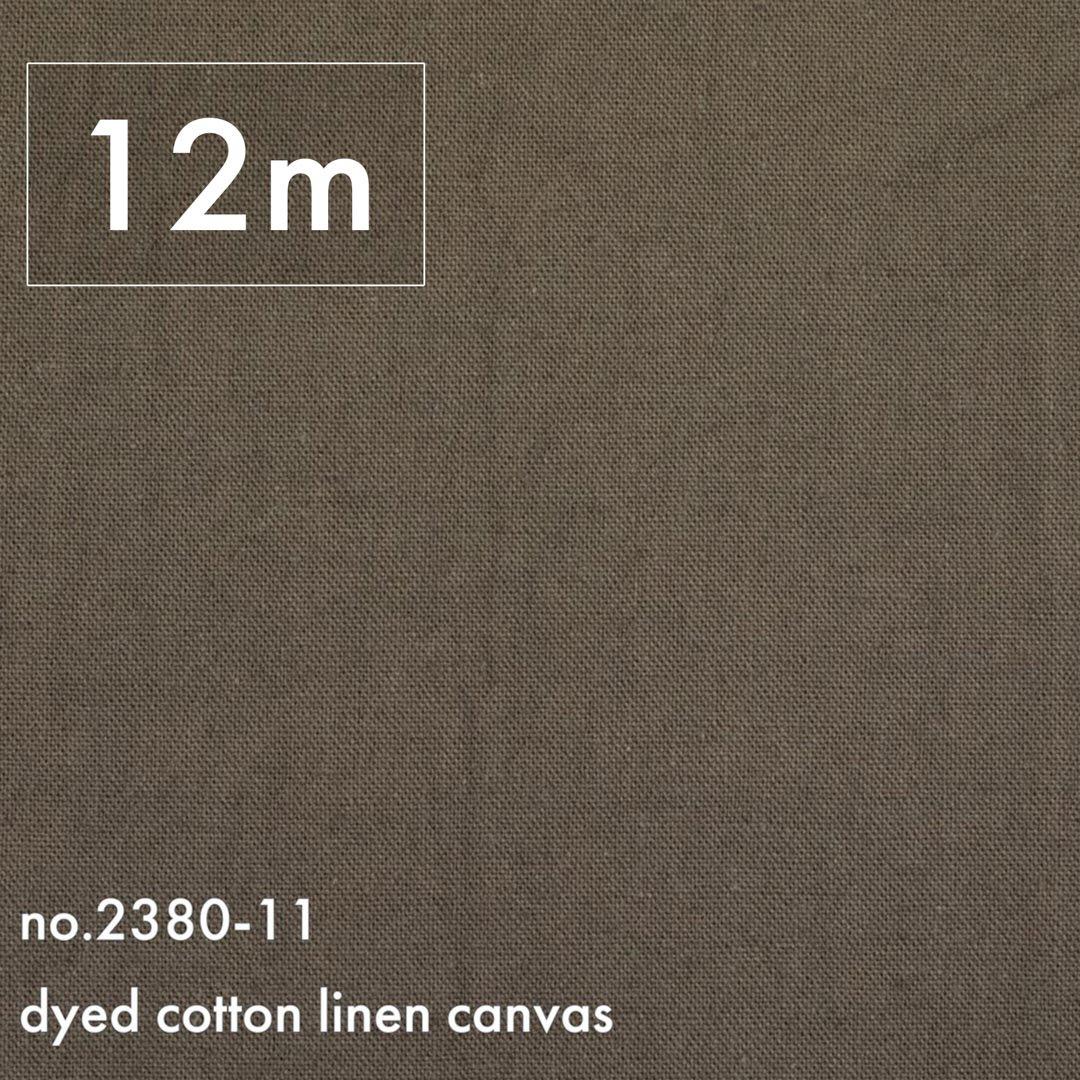 【12m1反販売】やわらかコットンリネンキャンバス|やわらかく仕上げたキャンバス|グレー|<img class='new_mark_img2' src='https://img.shop-pro.jp/img/new/icons20.gif' style='border:none;display:inline;margin:0px;padding:0px;width:auto;' />