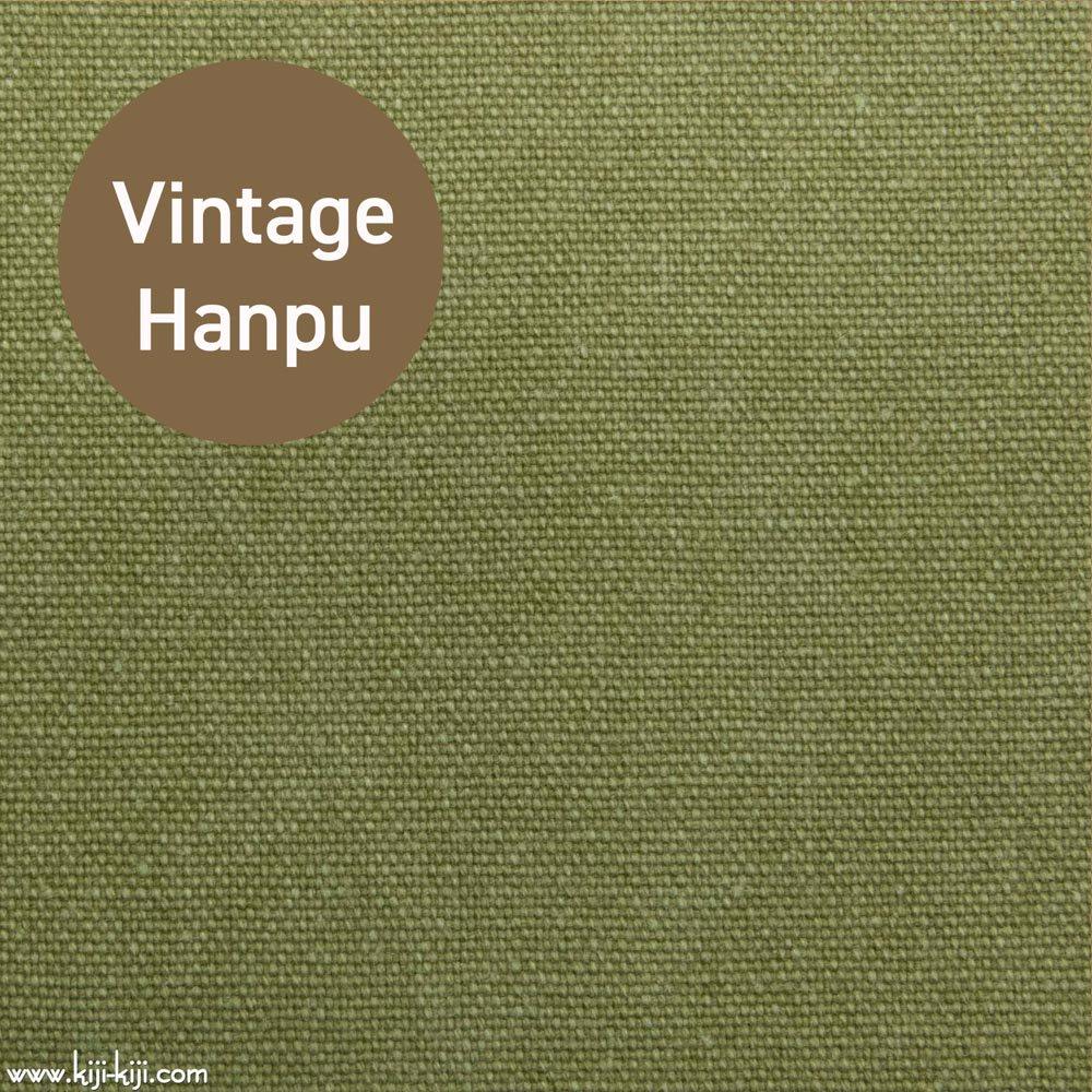 【8号帆布】スモーキーカラーのヴィンテージ8号帆布|ウォッシュ加工|スモークリーフ|