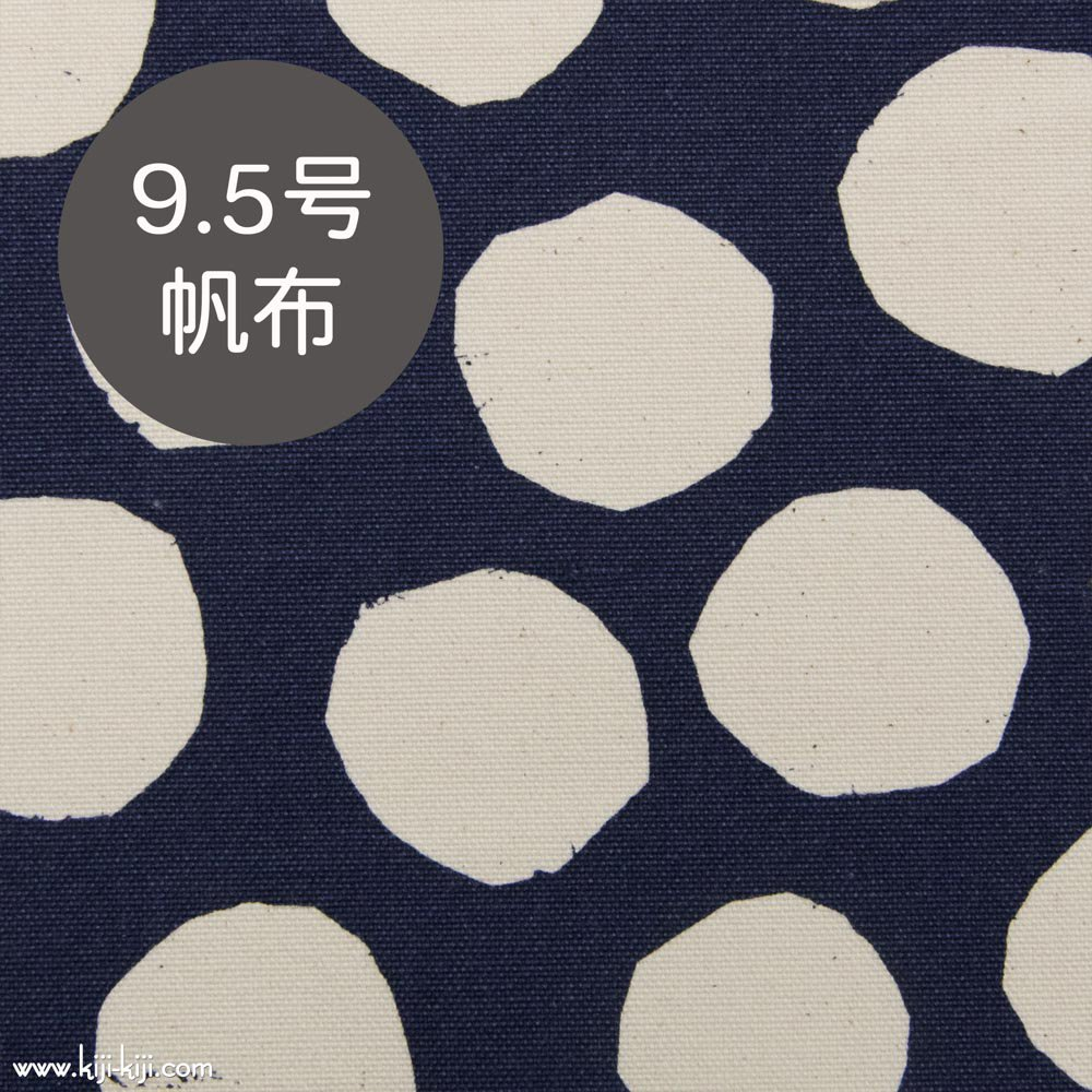 【9.5号帆布】ランダムドットデザインの9.5号帆布|帆布|ネイビー|