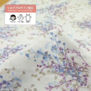 【wg】natural bouquet|cotton double gauze|コットンダブルガーゼ|カスミソウ柄|ホワイト|
