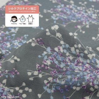 【wg】natural bouquet|cotton double gauze|コットンダブルガーゼ|カスミソウ柄|グレー|