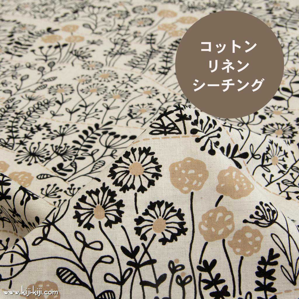 【cotton linen sheeting】wild flowers|ワイルドフラワーズ|コットンリネンシーチング生地|ナチュラルブラック| <img class='new_mark_img2' src='https://img.shop-pro.jp/img/new/icons5.gif' style='border:none;display:inline;margin:0px;padding:0px;width:auto;' />