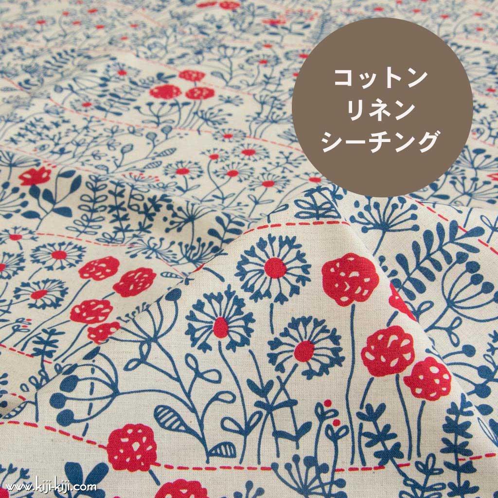 【cotton linen sheeting】wild flowers|ワイルドフラワーズ|コットンリネンシーチング生地|ナチュラルネイビー| <img class='new_mark_img2' src='https://img.shop-pro.jp/img/new/icons5.gif' style='border:none;display:inline;margin:0px;padding:0px;width:auto;' />