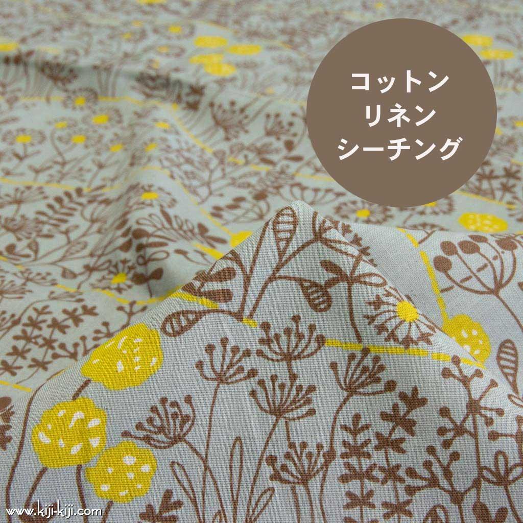 【cotton linen sheeting】wild flowers|ワイルドフラワーズ|コットンリネンシーチング生地|ブルーグレー| <img class='new_mark_img2' src='https://img.shop-pro.jp/img/new/icons5.gif' style='border:none;display:inline;margin:0px;padding:0px;width:auto;' />
