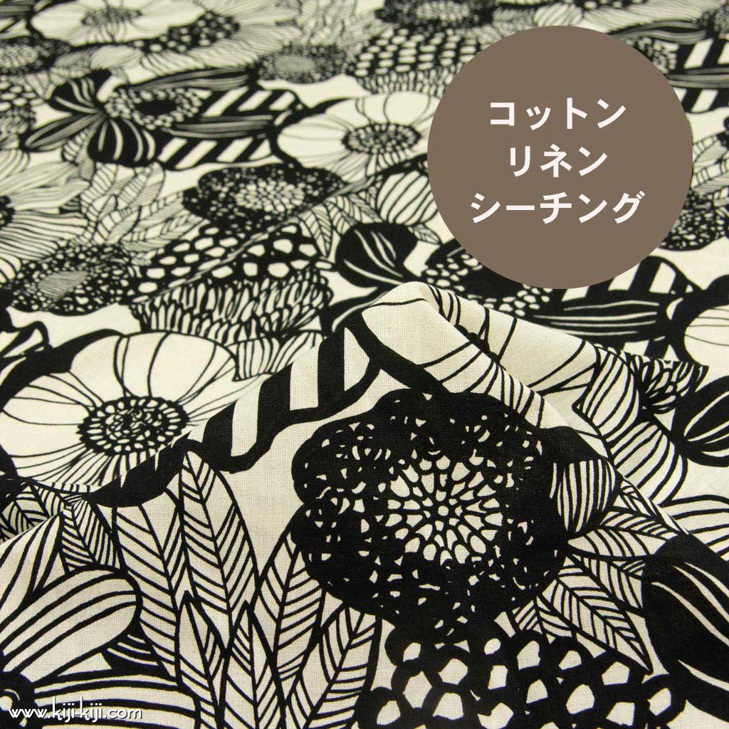 【cotton linen sheeting】modern nordic flower|モダンノルディックフラワー|コットンリネンシーチング生地|ブラック|<img class='new_mark_img2' src='https://img.shop-pro.jp/img/new/icons5.gif' style='border:none;display:inline;margin:0px;padding:0px;width:auto;' />