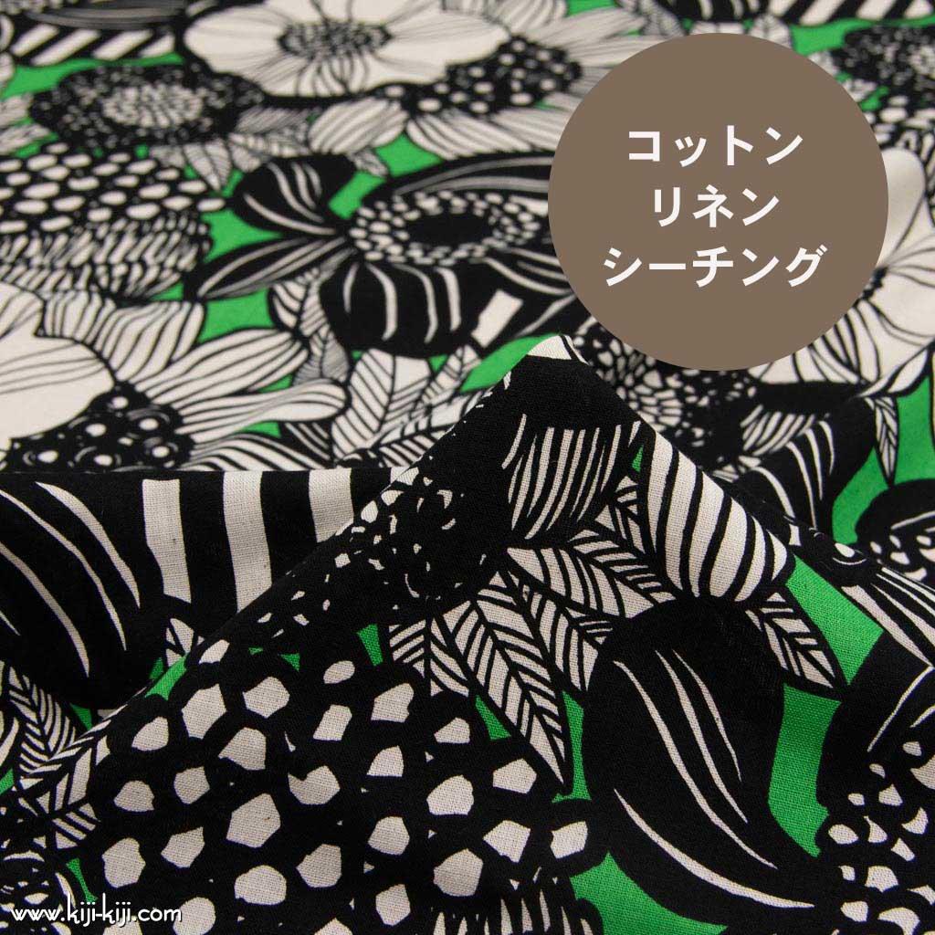 【cotton linen sheeting】modern nordic flower|モダンノルディックフラワー|コットンリネンシーチング生地|グリーン×ブラック|<img class='new_mark_img2' src='https://img.shop-pro.jp/img/new/icons5.gif' style='border:none;display:inline;margin:0px;padding:0px;width:auto;' />