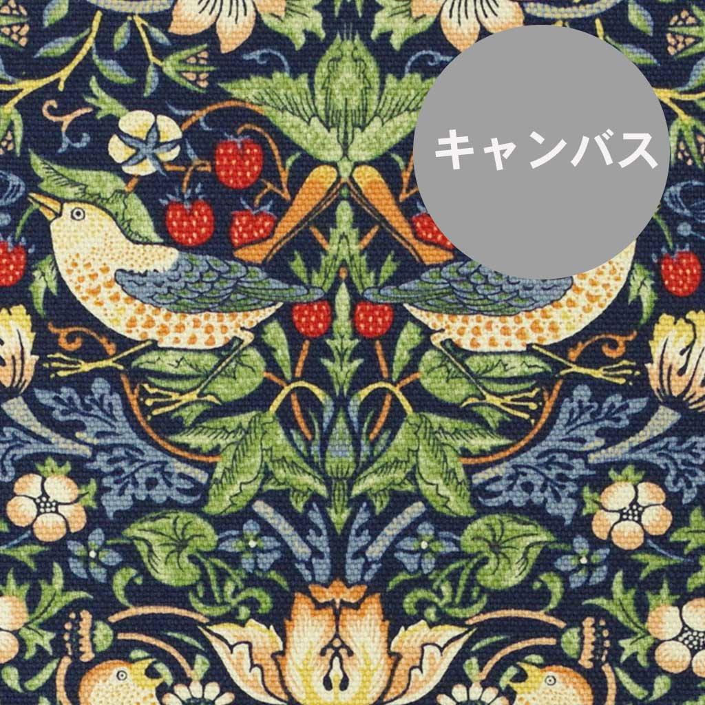 【cotton canvas】William Morris   STRAWBERRY THIEF   MODA社 ウイリアムモリス イチゴ泥棒 マルチブルー 