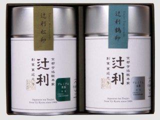 鳳翔(玉露・煎茶詰合せギフト)
