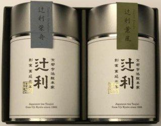 白扇(玉露・煎茶詰合せギフト)