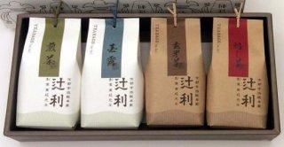 高級ティーバック4種詰合せ (玉露・煎茶・ほうじ茶・玄米茶) 各4g×3袋