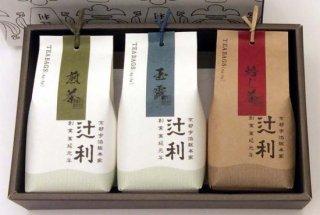 高級ティーバック3種詰合せ (玉露・煎茶・ほうじ茶) 各4g×3袋