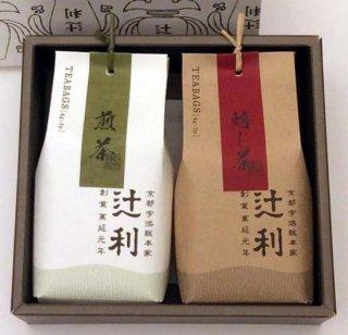 高級ティーバック2種詰合せ (煎茶・ほうじ茶) 各4g×3袋