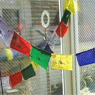 《キャンプの目印にも人気》チベット祈祷旗 タルチョ(10旗セット)