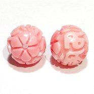 ピンクシェル[六字真言彫刻] 6.8〜7mm【1個】