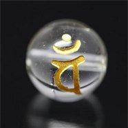 水晶[梵字彫刻]素彫り『バン』金文字(未・申年) 10mm【1個】(会)
