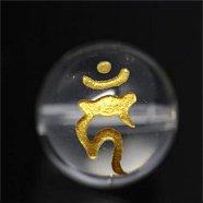 水晶[梵字彫刻]素彫り『カーン』金文字(酉年) 10mm【1個】(会)