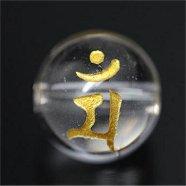 水晶[梵字彫刻]素彫り『マン』金文字(卯年) 10mm【1個】(会)