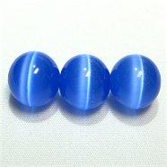 キャッツアイビーズ (ブルー3)10mm【1個】