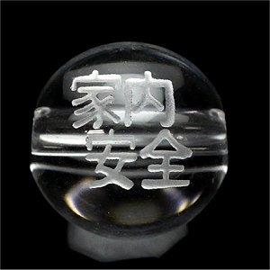 水晶彫刻ビーズ『家内安全』の文字彫刻10mm 【1個】