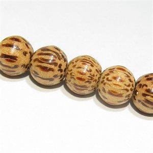 椰子の木ウッドビーズ  セミラウンド6-7mm 【1個】