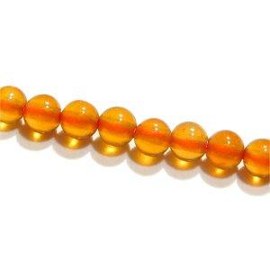 《極小ビーズ》カーネリアン 2mm【4.5cmカット連】