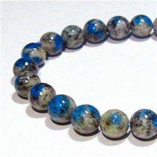 《希少石》高品質 ヒマラヤ『K2ブルー』(8mm)ブレスレット(アズライトイングラナイト)
