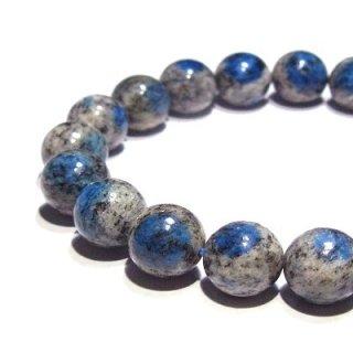 《希少石》高品質 ヒマラヤ『K2ブルー』(10mm)ブレスレット(アズライトイングラナイト)