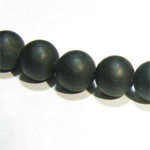 シャーマナイト (AA++) ブラックカルサイト ラウンド6mm 【1個】 《周囲からの悪意を防御する石》