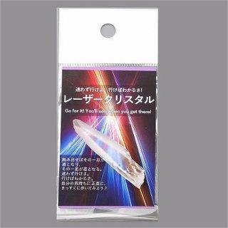 《プチシリーズ》 レーザークリスタル 8X46mm-10X55mm【身を守る結界を張る】