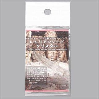 《プチシリーズ》 レムリアンシードクリスタル 12X30mm-13X40mm 【生まれ持つ能力を引き出す】