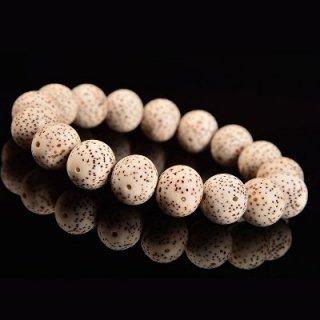 《高級天然木》 星月菩提樹 ブレスレット 念珠 ネパール産(12mm粒)