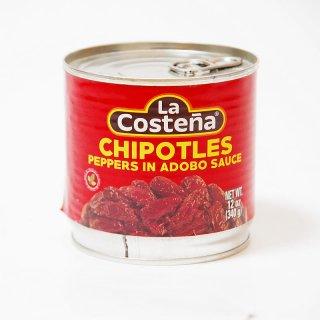 チポトレ缶|燻製唐辛子のソース付 340g CHIPOTLES Peppers in adobo sauce [La Costena]|メキシコ料理食材