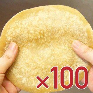 コーン・トルティーヤ 100枚セット|トルティーヤ(タコスの皮)