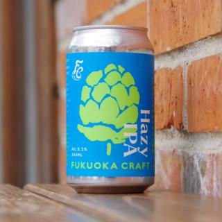 [FUKUOKA CRAFT] フクオカクラフト ヘイジーIPA 缶ビール