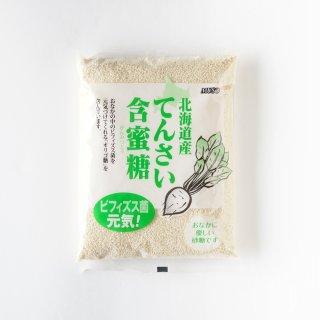 北海道産・てんさい含蜜糖