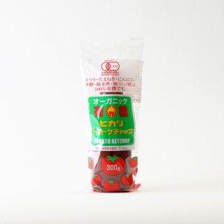 有機トマトケチャップ チューブ