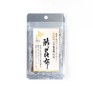 富士酢使用 酢昆布