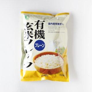 玄米フレーク プレーン