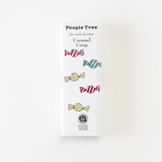 People Tree カラメルクリスプ