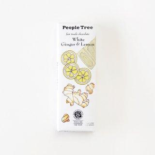 People Tree ホワイト・ジンジャー&レモン